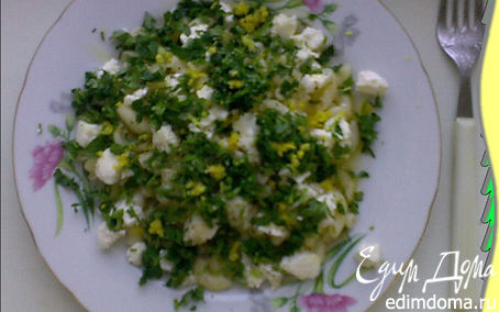 Рецепт Паста с петрушкой и домашним сыром.