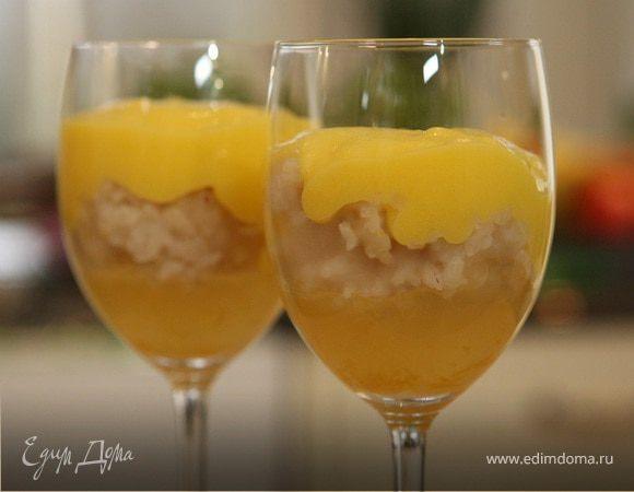 Рисовый пудинг с лимонным кремом