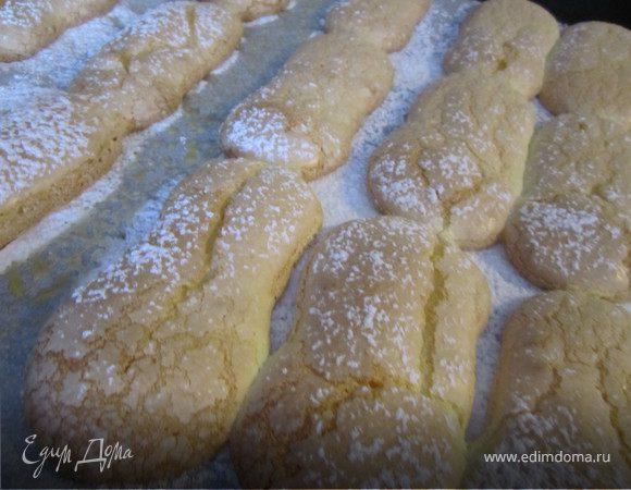 "Бисквитное печенье ""Савоярди"""