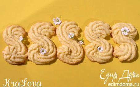 Рецепт Итальянское печенье из поленты