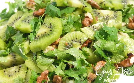 Рецепт Салат из кинзы,киви и грецких орехов.