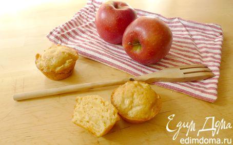 Рецепт Яблочные маффины с изюмом