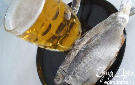Рецепт Таранька (соленая рыбка к пиву) ;)