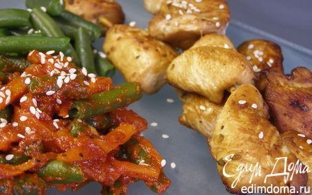 Рецепт Курица на шпажках с соте из стручковой фасоли