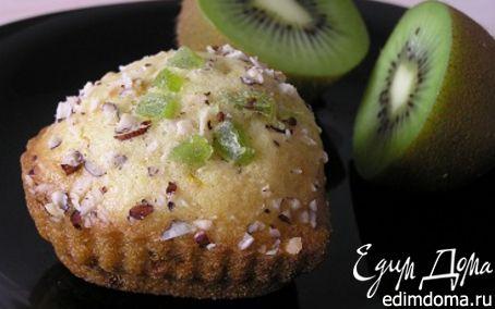 Рецепт Кексики с киви и ананасом
