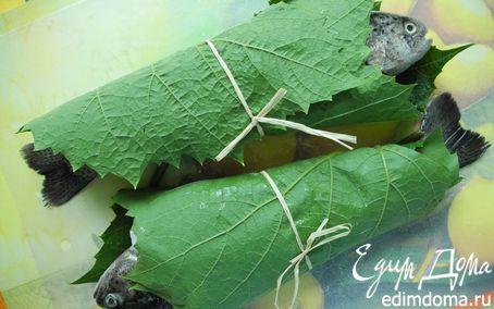 Рецепт Радужная форель с солеными лимонами, запеченная в виноградных листьях