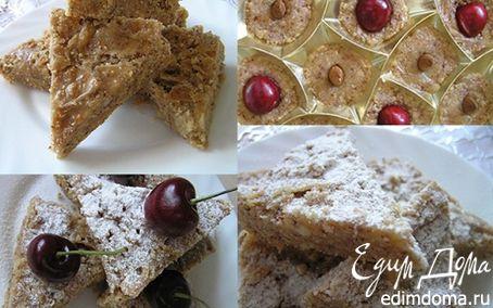 Рецепт Миндальные пирожные (Tescoma) + бонус: конфеты с черешней