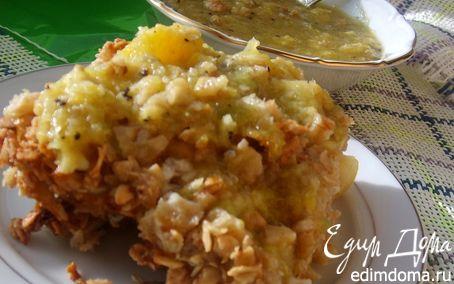 Рецепт Овсяная запеканка с соусом из киви и апельсина