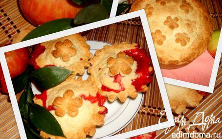 Рецепт Пирог c яблоками и красной смородиной