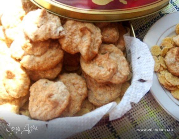 Печенье с кукурузными хлопьями