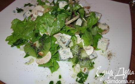 Рецепт Зеленый салат с шампиньонами и сыром с голубой плесенью (обед во французском стиле № 2)