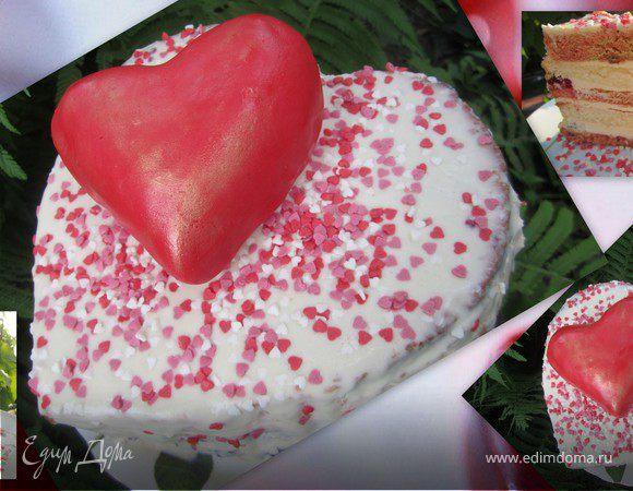 Пирог сердце рецепт фото