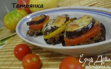 Рецепт Башенки из баклажанов.