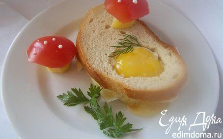 Рецепт – Детская яичница