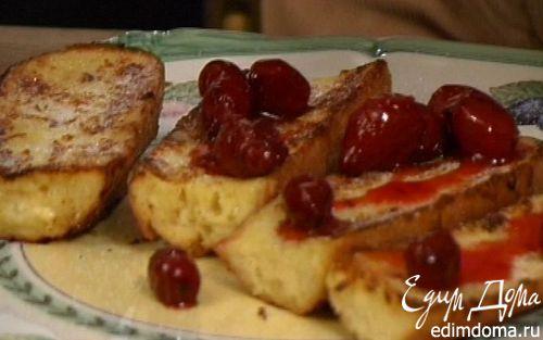 Рецепт Французские тосты