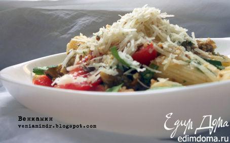 Рецепт Летний салат с пастой и баклажанами