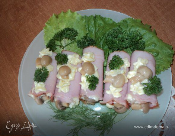 Рулетики закусочные с ветчиной, сыром и грибами.