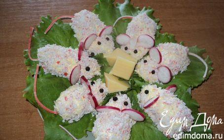 """Рецепт Сырная закуска """"Мышки""""."""