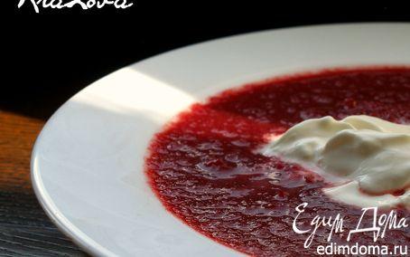Рецепт Свекольный пряный крем-суп