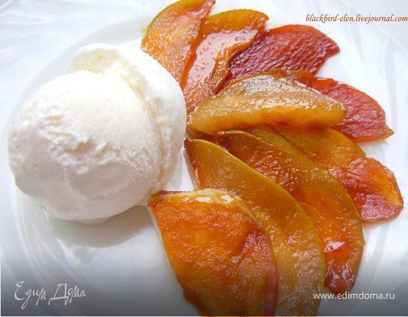 Карамелизированные фрукты (яблоко,груша) с мороженым