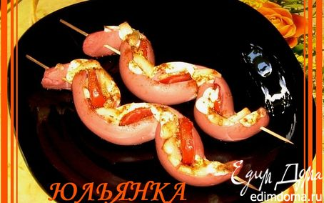 """Рецепт """"Змейки"""" закусочные"""