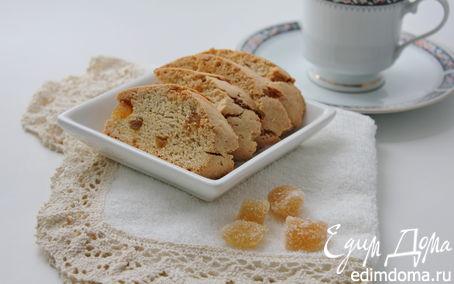 Рецепт Имбирные Бискотти