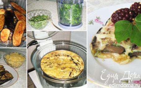 Рецепт Баклажанный пирог в аэрогриле