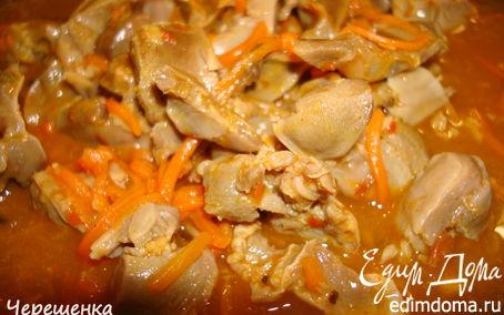 Рецепт – Желудочки по-корейски. Рецепт №6.
