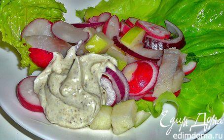 Рецепт Салат с сельдью, редисом и яблоком
