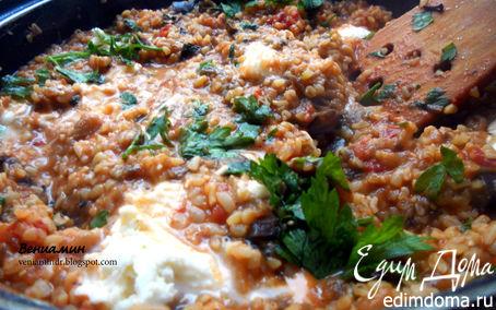 Рецепт Булгур с баклажанами, томатами и моцареллой