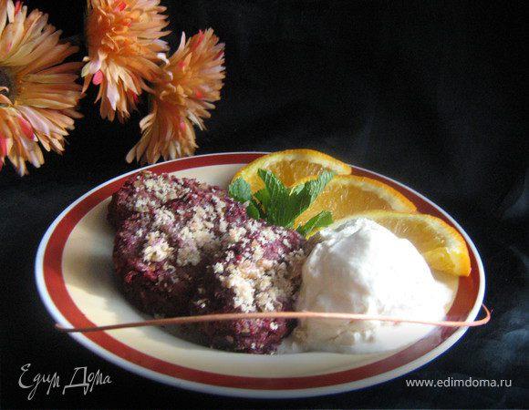 Горячий десерт из свёклы,с грецким орехом,цукатами и сметанным мороженым