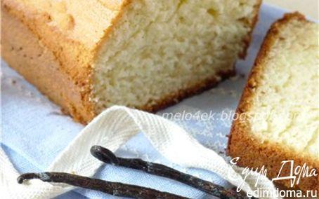 Рецепт Классический ванильный кекс