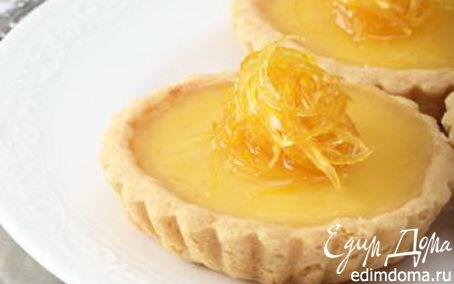 Рецепт Лимонные тарталетки (рецепт от Юлии Высоцкой)