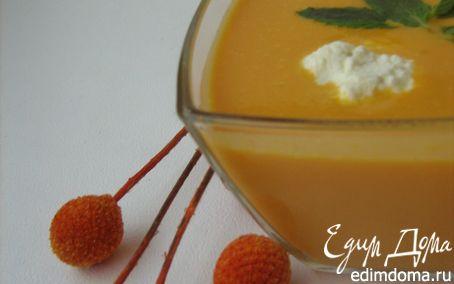 Рецепт Сливочный крем-суп из тыквы