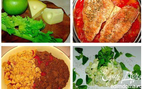 """Рецепт """"Уроки французского"""" – Пикантный салат с сельдереем, Морской окунь в прованском стиле, Малиновый ..."""