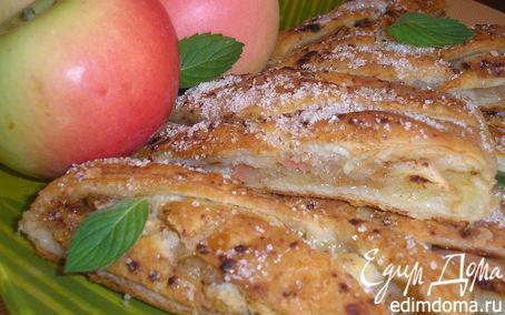 Рецепт Слоеная плетенка с яблоками.