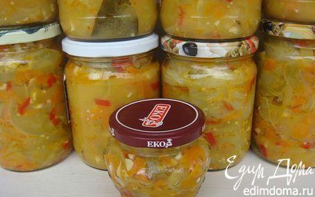 """Рецепт Заготовка на зиму - """"Салат из зеленых помидор"""""""