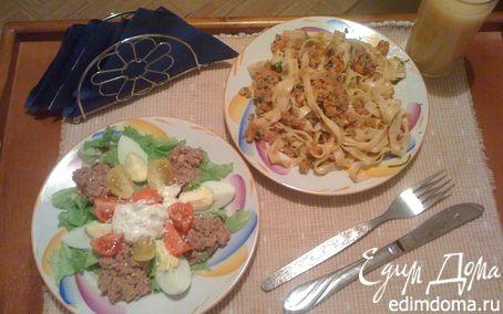 Рецепт Итальянский ужин