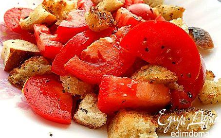 Рецепт Салат из помидоров с прованскими крутонами