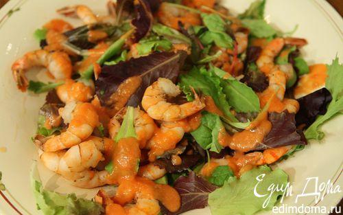 Рецепт Салат с креветками, авокадо и домашним томатным соусом