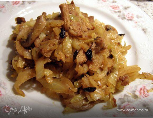 Капуста, тушёная с грибами, свининой и барбарисом