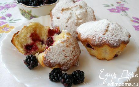 Рецепт Творожные кексы с ежевикой