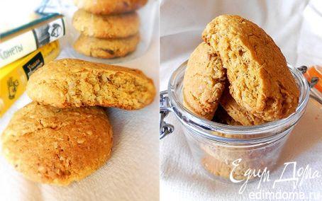 Рецепт Мягкое овсяное печенье с курагой и финиками. Tescoma