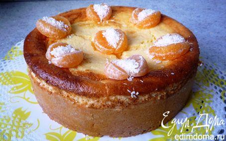 Рецепт Сочный сметанный пирог с мандаринами и кокосом