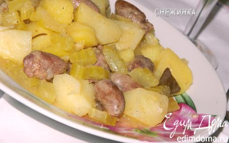 Рецепт «Бланкет от Жозефины» (ароматное жаркое с куриными сердечками)