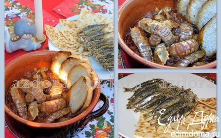 Рецепт Итальянский Рождественский марафон.Первый праздничный обед: zuppa di pesce и alici alla griglia