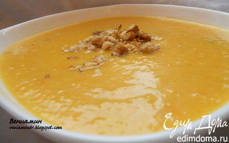 Рецепт Канадский тыквенный суп-пюре