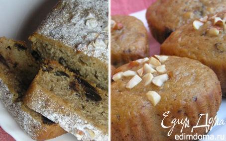 Рецепт Банановые кексы с черносливом и кусочками шоколада