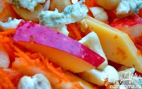 """Рецепт Салат""""Зимний""""с сыром и фруктами."""