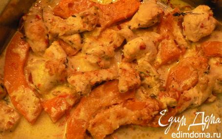 Рецепт Курица с тыквой в сливочном соусе